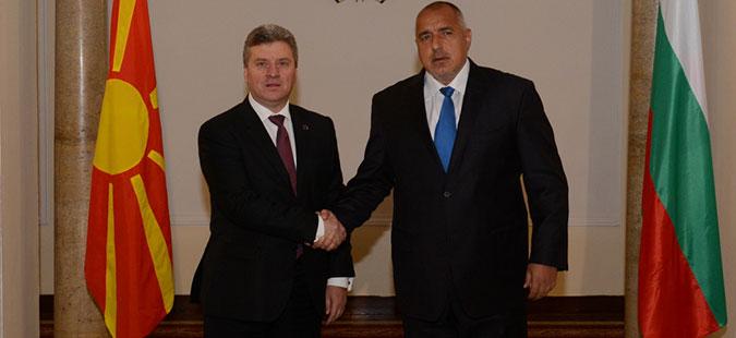 Иванов-Борисов: Потврдена бугарската поддршка за влез на Македонија во ЕУ и НАТО