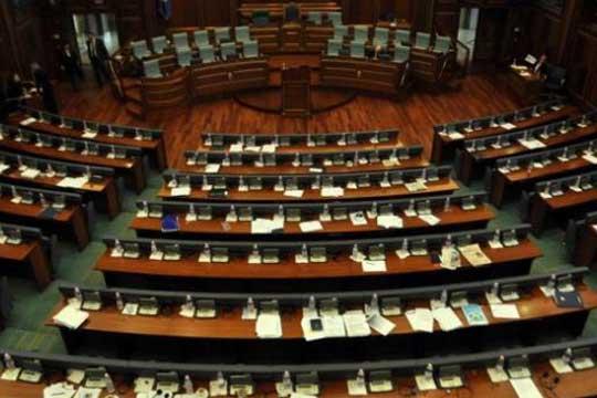 Косовскиот Парламент му изгласа уште двегодишен мандат на Еулекс