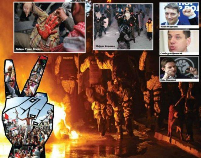 """""""Телеграф"""": КАНВАС – Организација опасна како Ал Каеда и ИД"""