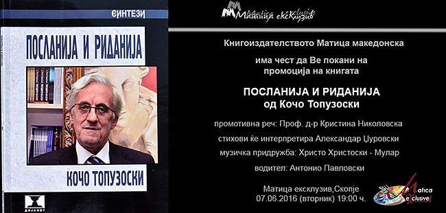 koco-topuzovski