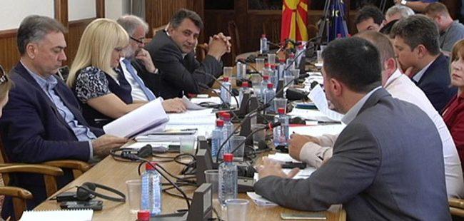 Собраниска комисија: Предлогот за импичмент на Иванов е неоснован