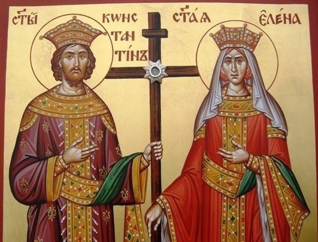 Се празнува Свети Константин и Елена