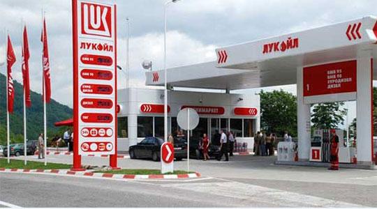 """Грчки навивачи малтретирале вработен на бензинска на """"Лукоил"""""""
