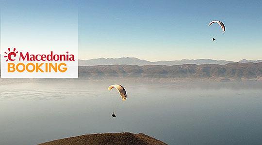 """""""МакедонијаБукинг"""" со нова кампања за промоција на туризмот"""