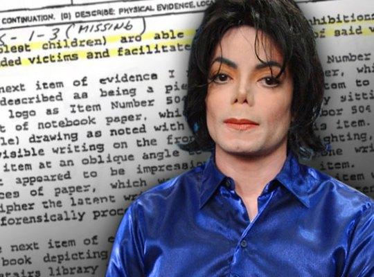 Куќата на Мајкл Џексон преполна со детска порнографија
