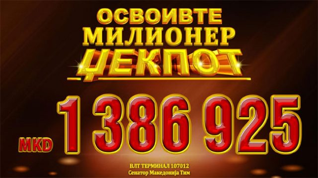milioner-dzek-pot-640x358