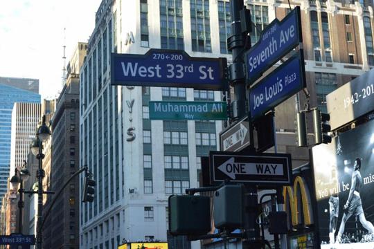 Мохамед Али доби улица во Њујорк