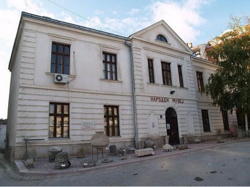 muzej-stip