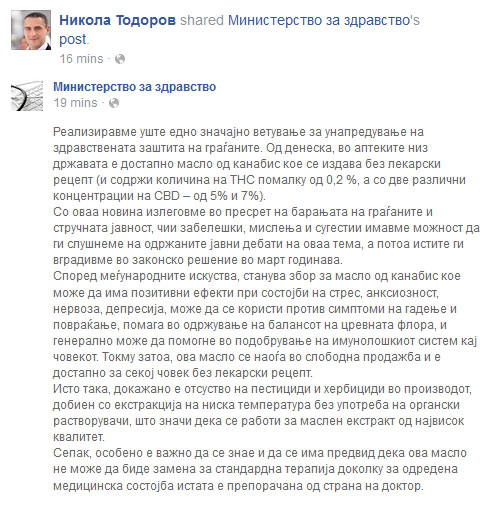 nikola-todorov-fb-status-1