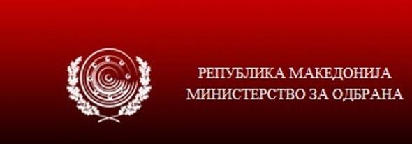 Распишан е новиот Конкурс за студенти на Воената академија