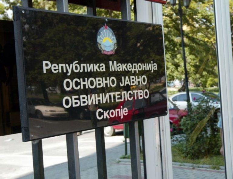 Дали СДСМ е предмет за изборни нерегуларности во истрагата на Основното Јавно Обвинителство?