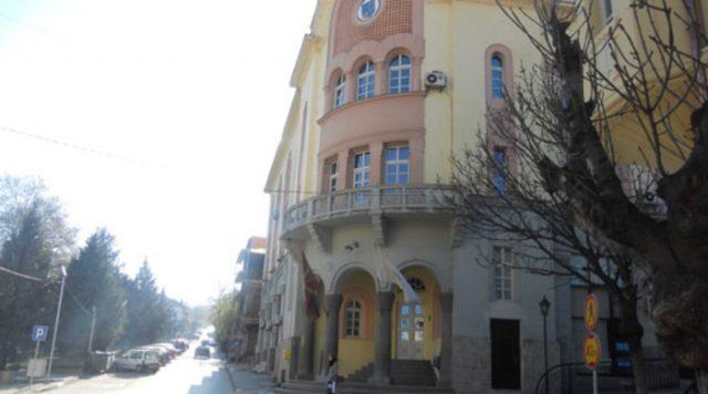 opshtina-strumica