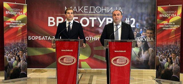 """Најавени 20 илјади работни места со """"Македонија вработува 2"""""""