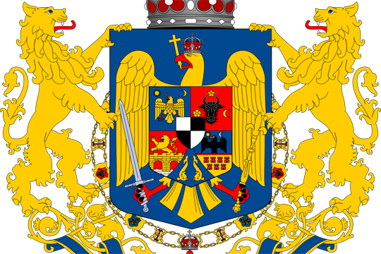 Романија ќе го менува државниот грб