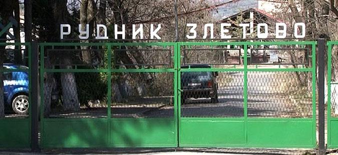 Објавен огласот за продажба на имотот на рудниците Злетово и Тораница