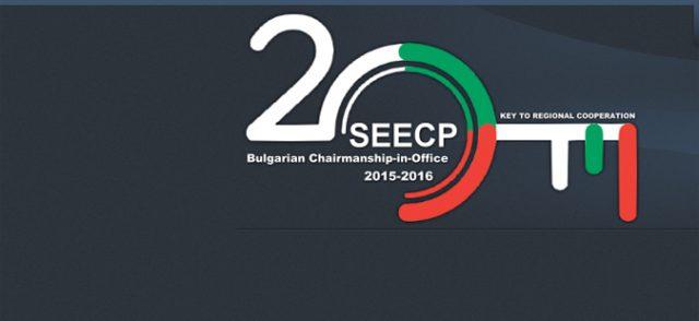 Иванов ќе се обрати на Самитот на шефови на ПСЈИЕ во Софија