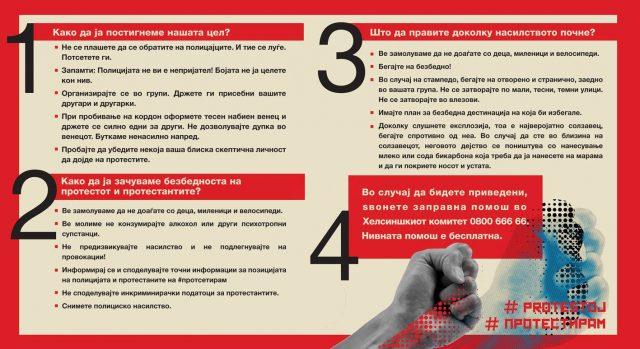 Протести, контрапротести - Page 6 Sarena-revolucija-2-640x349