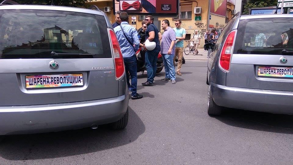 Напладне блокади во центарот на Скопје