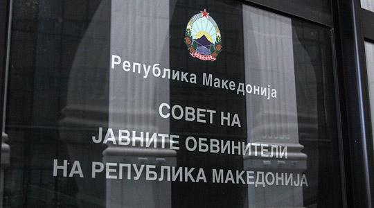 Фиданка Рајевска нов член на Советот на јавни обвинители