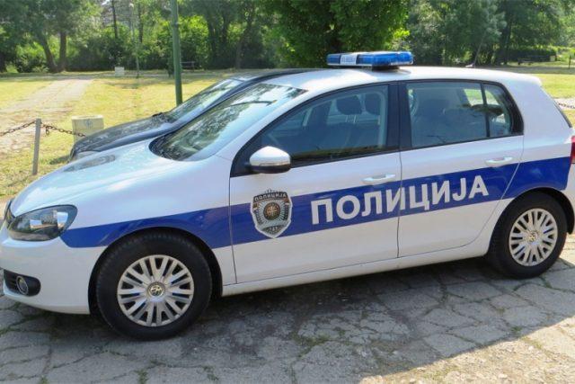 Ден на жалост во Војводина