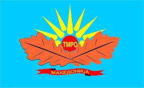 ТМРО бара резолуција за осуда на етничкото чистење во Егејска Македонија
