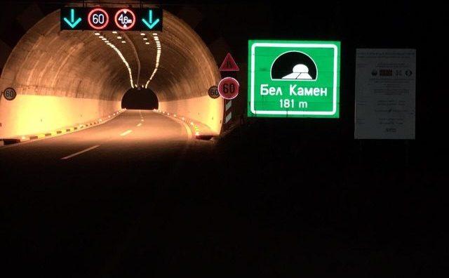 tunel=osvetlen