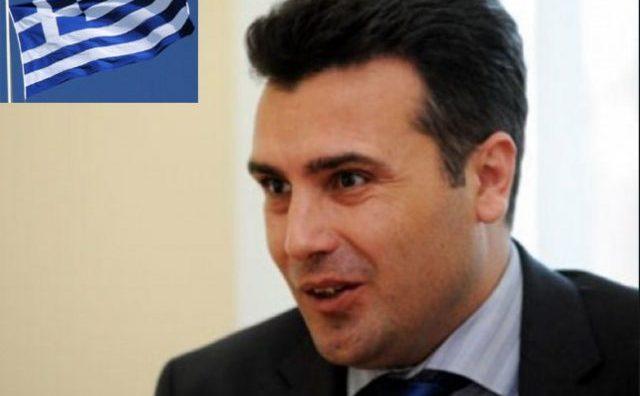 zoran-zaev-grcko-zname-640x452