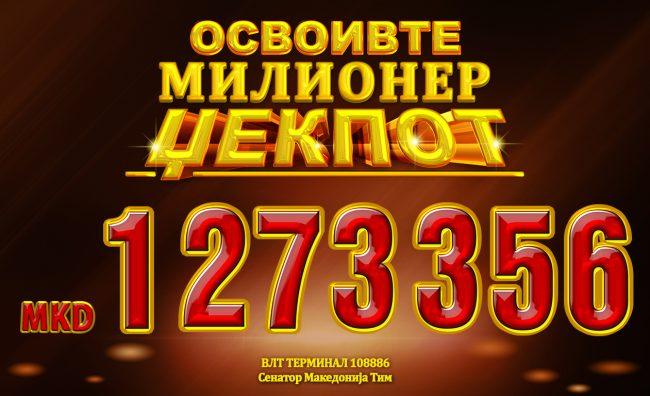 108886_Macedonia_Jackpot