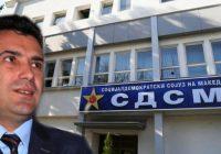 SDSM-Zaev-640x341