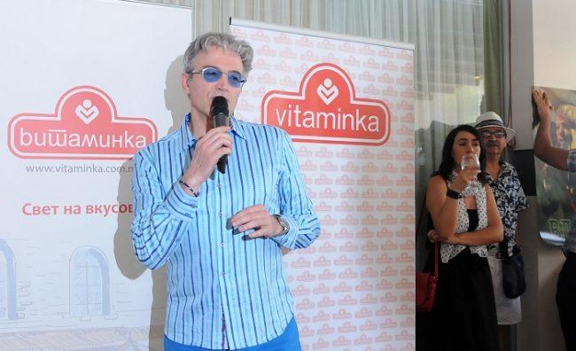 Vlado i Vitaminka