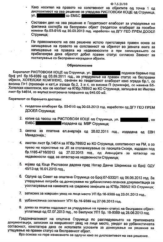 akt201-zaev-carevi-kuli-020-520x771