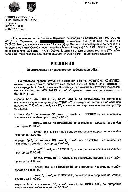 akt201-zaev-carevi-kuli-021-520x778