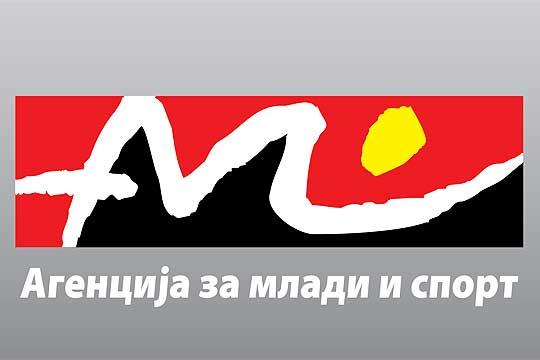 Повеќе спортски активности по повод 2-ри Август Илинден