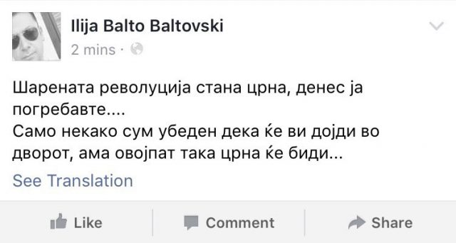 baltovski-fb-640x341