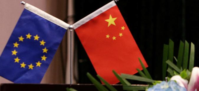 Самит ЕУ-Кина во Пекинг