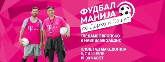 fudbal-640x241