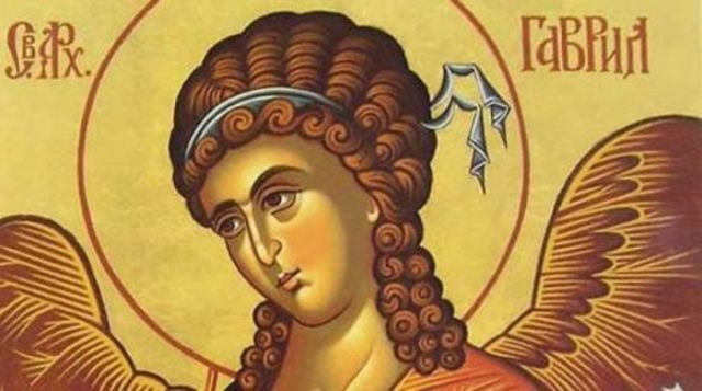 Денеска е Собор на Св. Aрхангел Гаврил