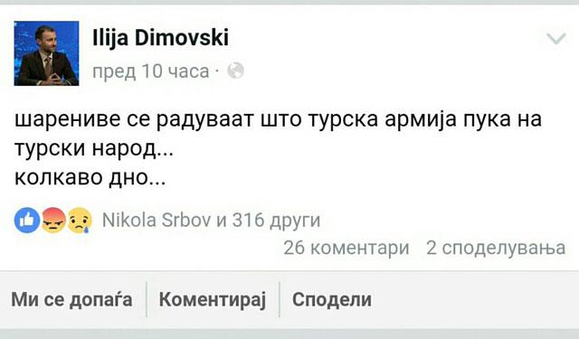 ilija-dimovski1