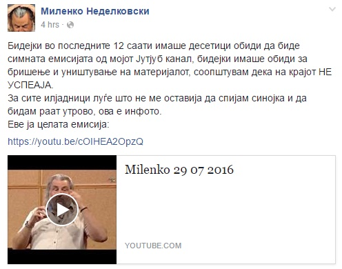 milenko-emisija-post