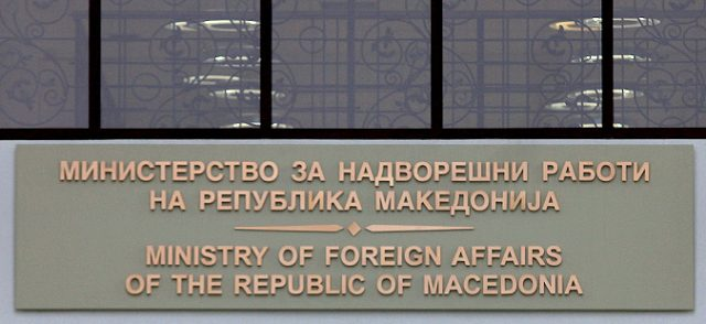 Конктат информации за македонската амбасада во Париз