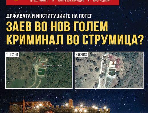 naslovna_REPUBLIKA