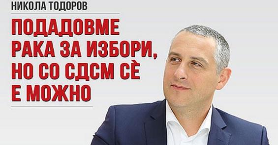 nikola-todorov-2