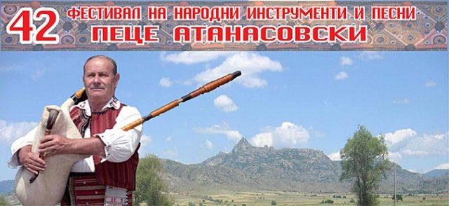 pece-atanasovski-640x294