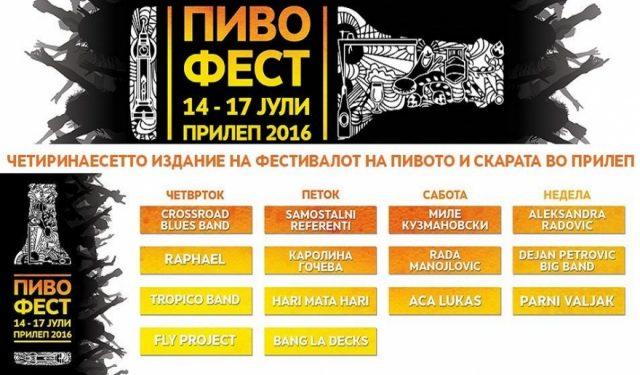 pivofest-640x375