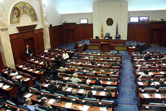 Можно ли е промена на името во Собрание без двотретинско мнозинство?