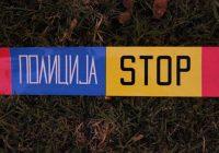 stop-policija-lenta-1