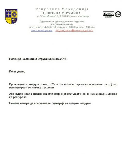 strumica-za-carevi-520x636