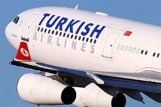 turkish-erlajns