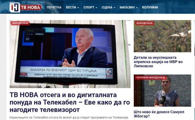 tv-nova-640x442