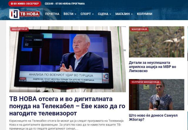 ТВ НОВА отсега и во дигиталната понуда на Телекабел: Еве како да го нагодите телевизорот